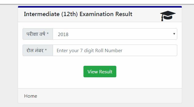 intermediate result 2018