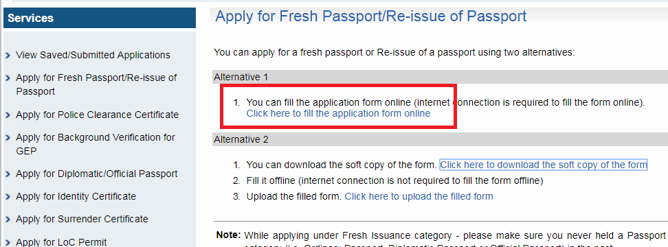 PASSPORT ONLINE APPLICATION SCREEN 2