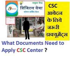 Document for csc registration