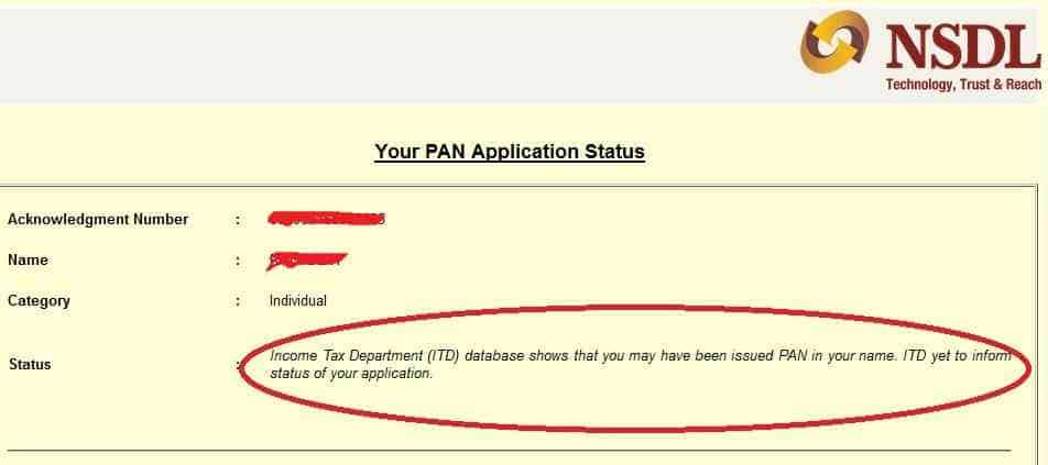 How Remove Pan Card Duplicate Objection(NSDL/UTIITSL)