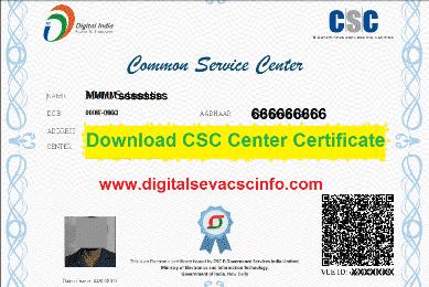 download csc certificate