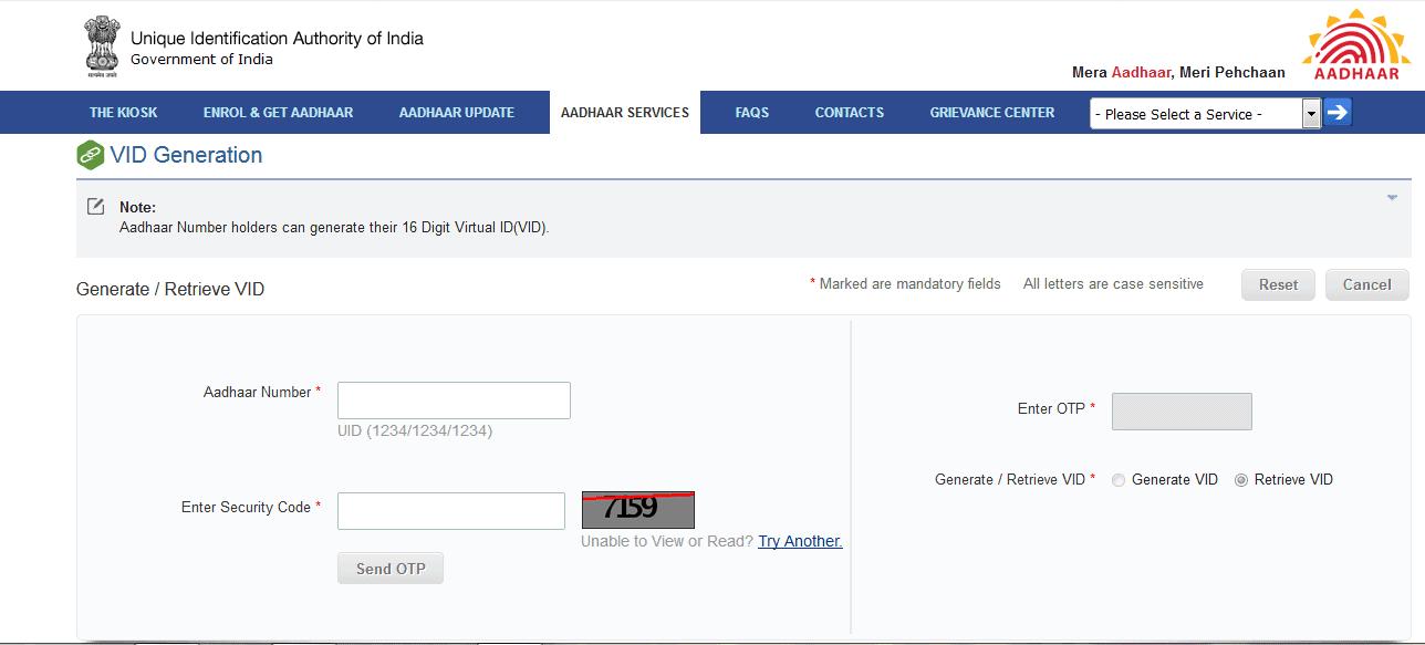आधार वर्चुअल आईडी क्या है, कैसे प्राप्त करे ? What is Aadhar Virtual ID ? How Generate It ?