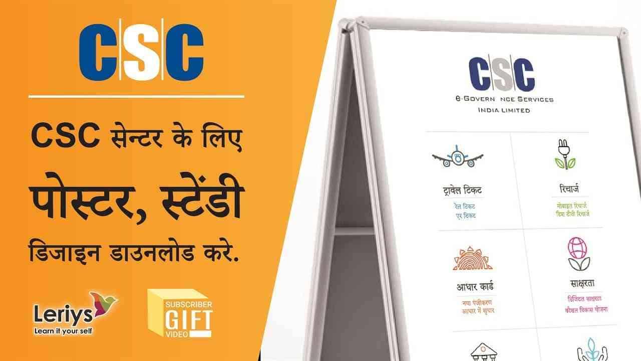 Pmjay csc cloud | Mera PMJAY gov in login, pmjay, mera pmjay, mera