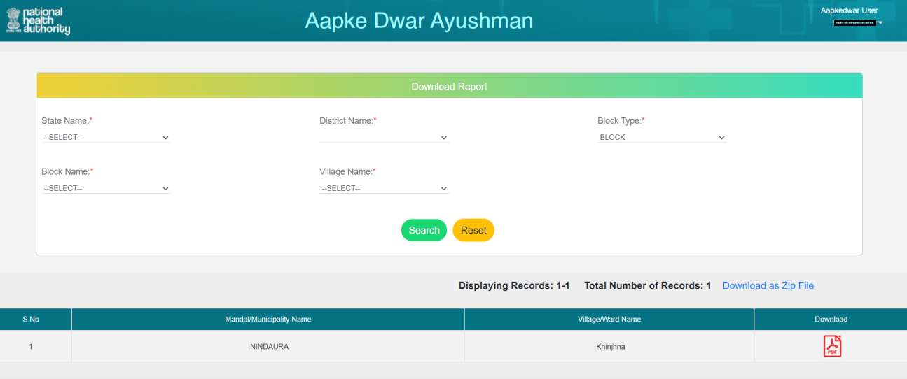 Download PMJAY LIST, CHECK NAME IN AYUSHMAN LIST 2021