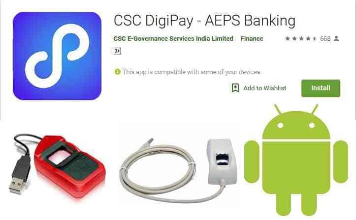 digipay mobile app