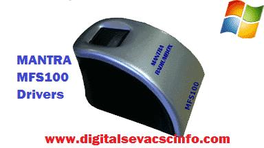 mantra mfs100 driver