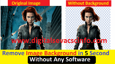 How to Remove Image Background Without any software