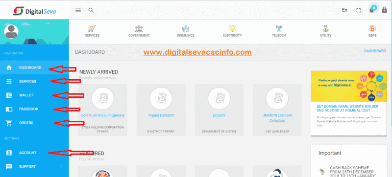 DIGITAL SEVA PORTAL CSC DASHBOARD