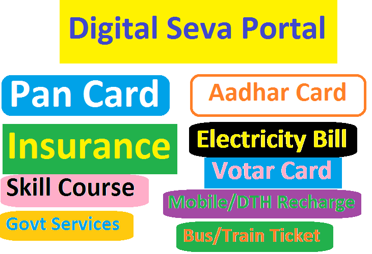 DIGITAL SEVA PORTAL SERVICES