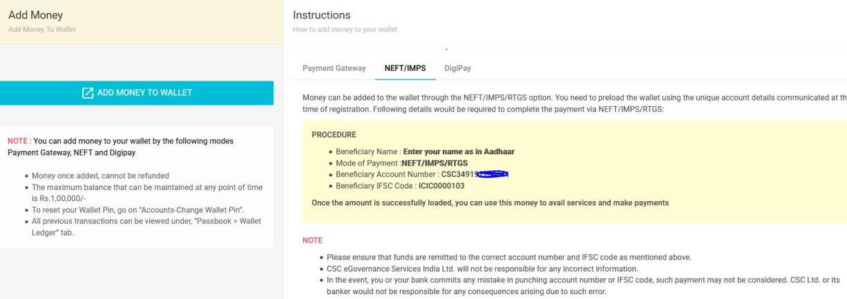 add money in csc wallet through IMPS NEFT