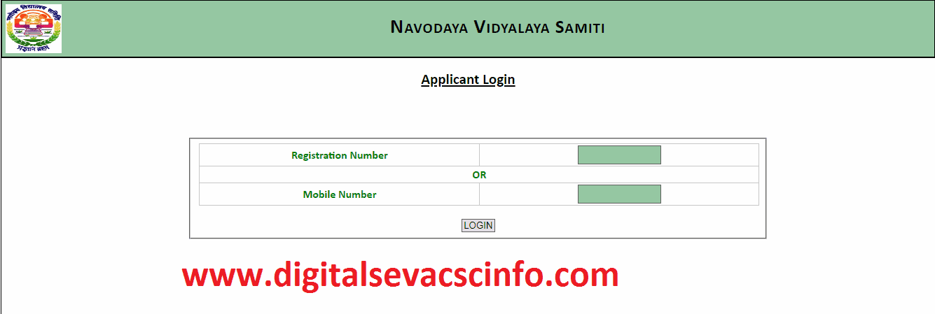 jnv 9th admit card screen 1