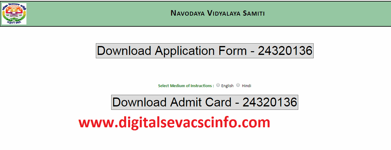 navoday admit card class 9th