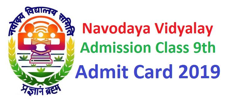 navodaya admit card class 9