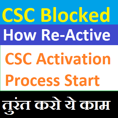 How to activate csc id