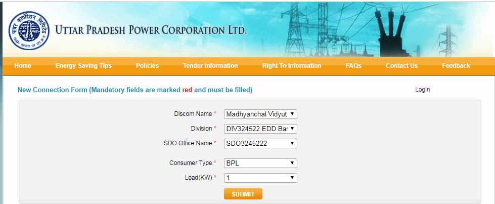 FREE BIJLI CONNECTION UP