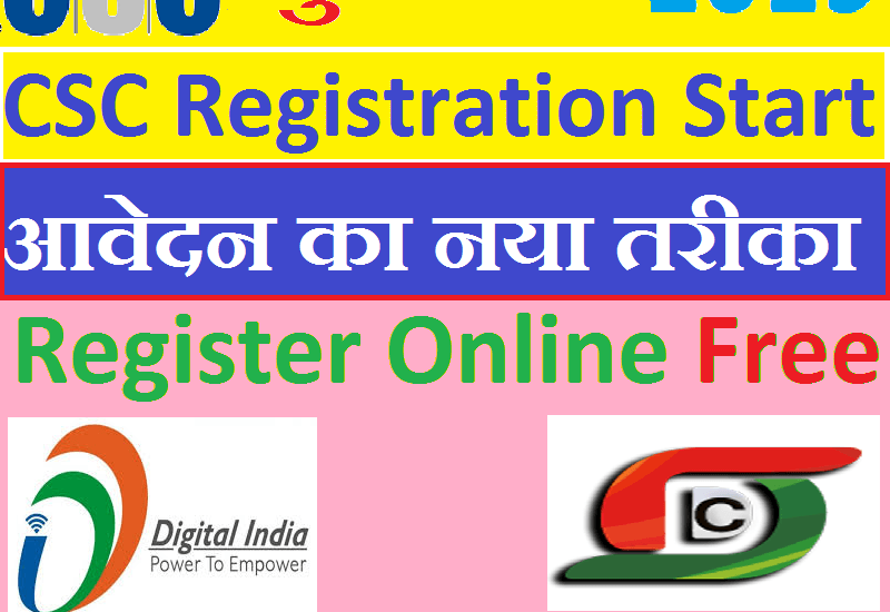 New CSC Registration-register new csc-poster
