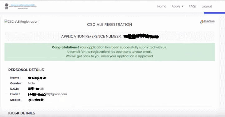 Register New CSC Online Screen