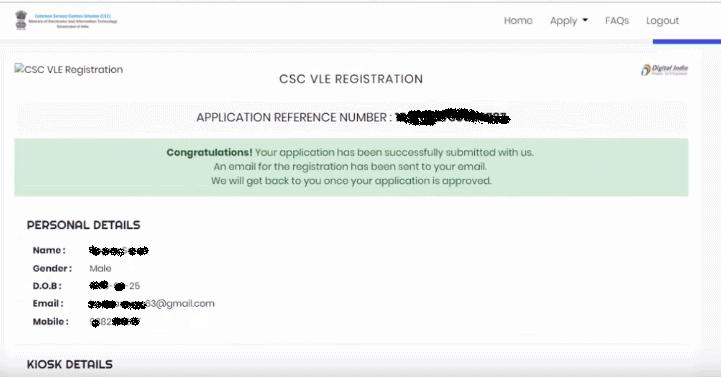 Register New CSC Online Screen 5