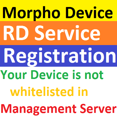 morpho rd service regsitration picture