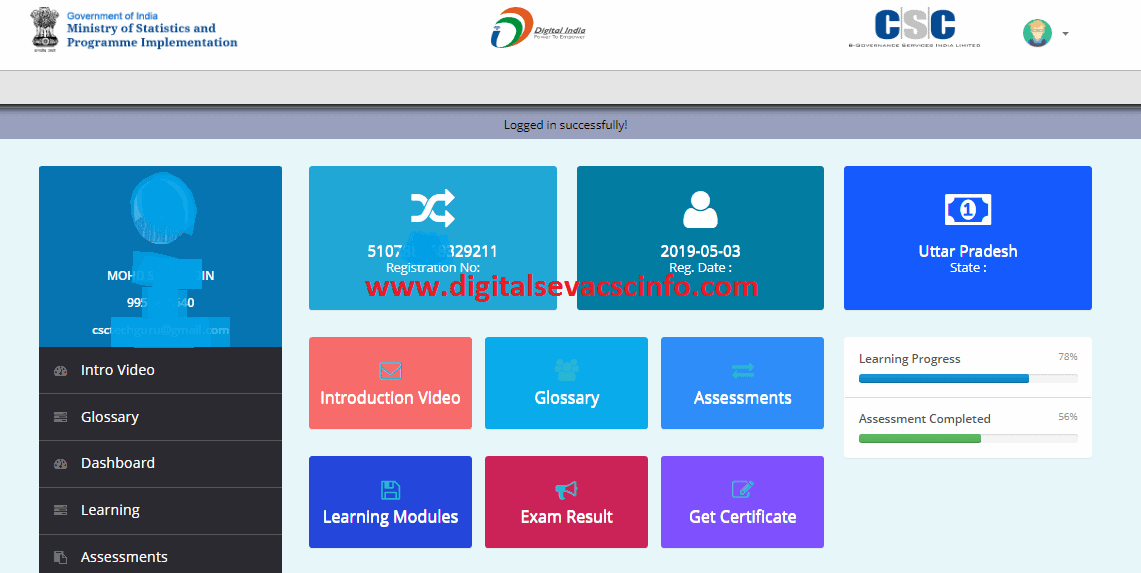 csc economic survey exam dashboard