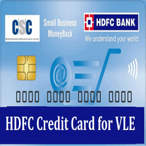 CSC HDFC CREDIT CARD
