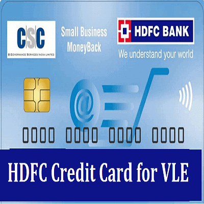 Apply HDFC Bank Credit Card For VLE
