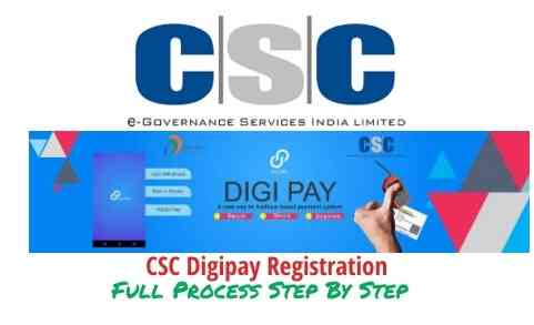 CSC Digipay Registration ? Digipay Download Kaise Kare & Install Kare -Full Process