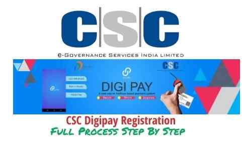 CSC DIGIPAY REGISTRATION