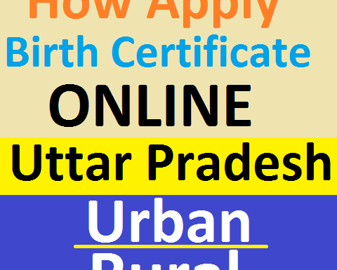 How Apply Uttar Pradesh Birth Certificate Online in Hindi