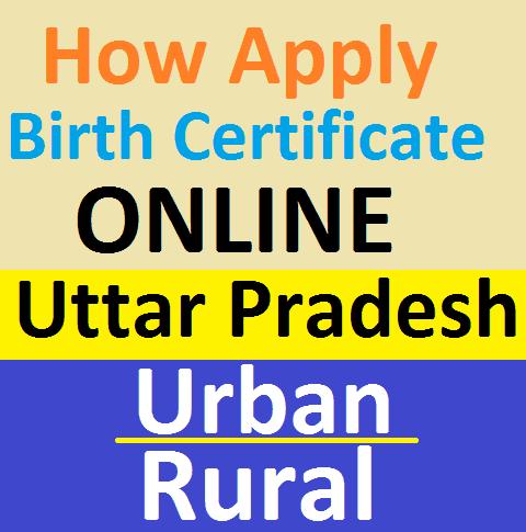 How Apply Birth Certificate Online Uttar Pradesh in Hindi