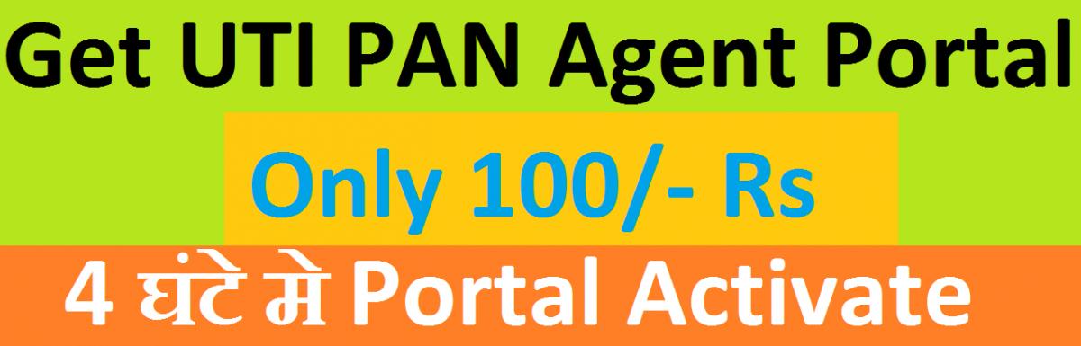 Get UTI PSA Portal- UTI Pan Card Agent
