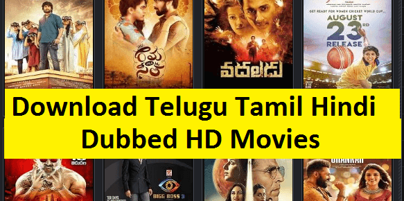 MOVIERULZ TELUGU MOVIES