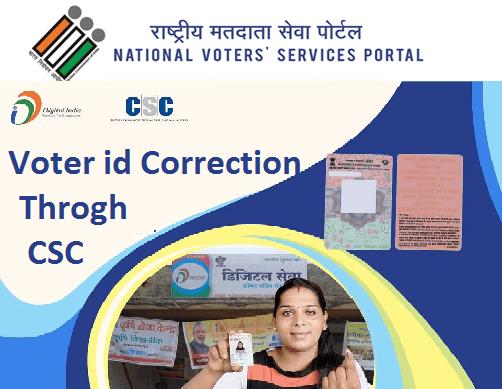 VOTER ID CORRECTION VERIFICATION THROUGH CSC