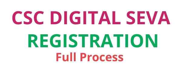 apna csc digital seva registration