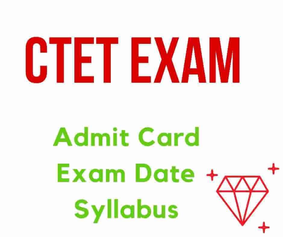 CTET Admit Card Exam Date