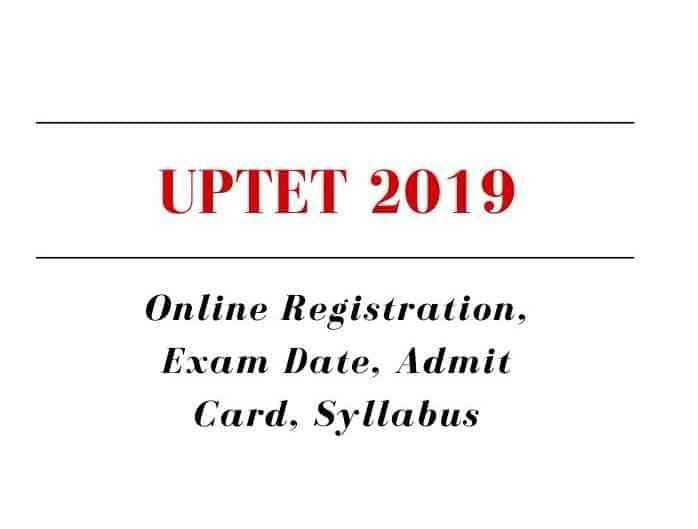 UPTET 2019
