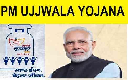 Pradhanmantri Ujjwala Yojana 2020