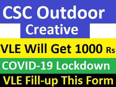 CSC OUTDOOR CREATIVE COVID19 LOCKDOWN SCHEME