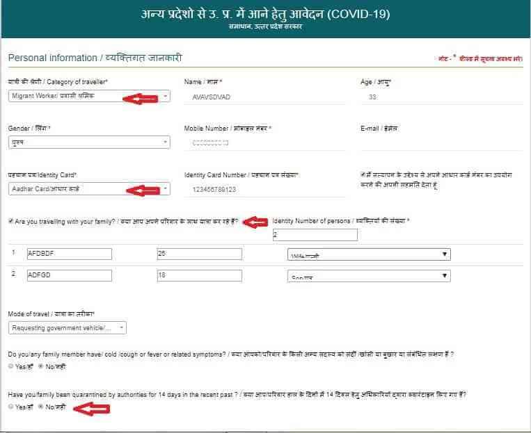 pravasi Majdur registration form uttar pradesh