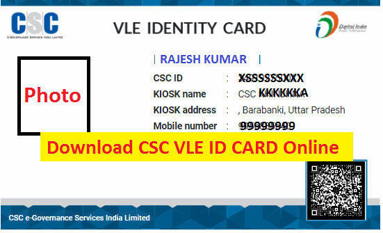 CSC VLE ID CARD- CSC ID CARD DOWNLOAD