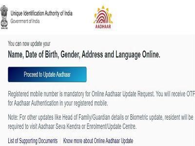UPDATE AADAHR CARD Online portal
