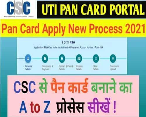 CSC UTI PAN CARD